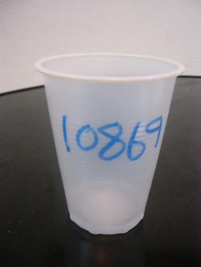 200784c