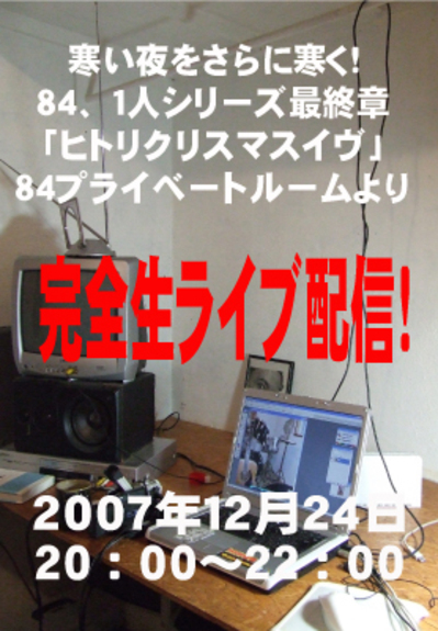20071128