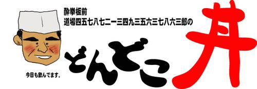 2007617tai_3